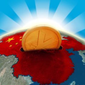 Photovoltaik Einspeisevergütung China